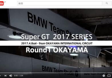 VIDEO:Round 1