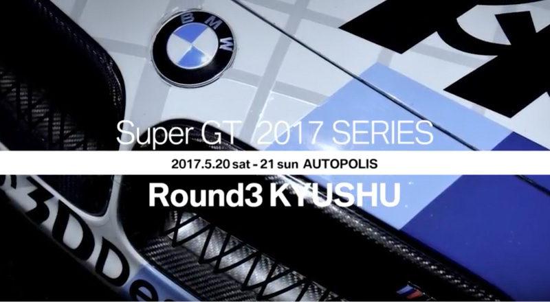 VIDEO:Round 3