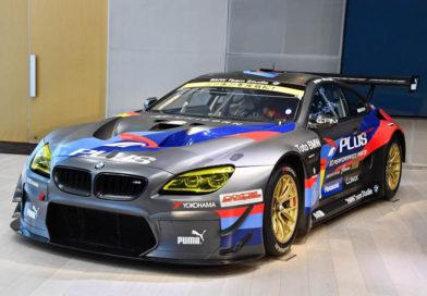 BMW Team StudieはSUPER GTにBMW M6GT3で復帰エントリ一します!