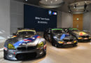 BMW TEAM Studie体制発表会2020