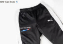 BMW Team Studie2020 Pants