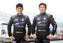 GALLERY:ROUND1 FUJI GT 300KM RACE 7/18/2020