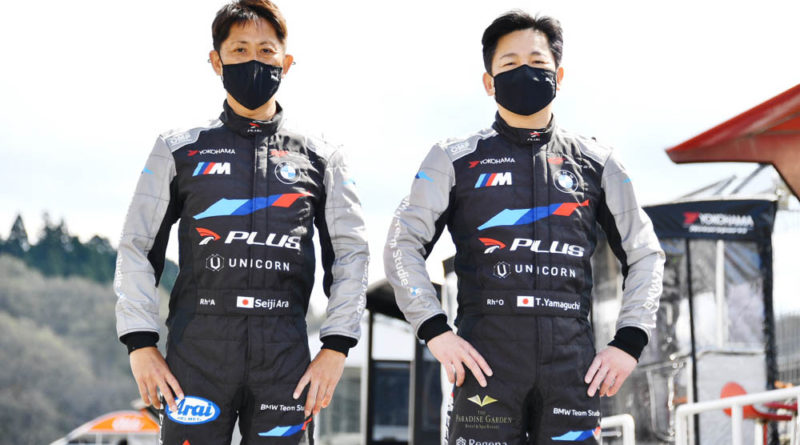 【SUPER GT REPORT】Rd.1-OKAYAMA予選